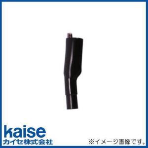 カイセ 940B ワニグチクリップ(黒のみ) kaise|soukoukan