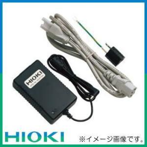 激安セール 特価 ACアダプタ 9753 HIOKI 日置電機
