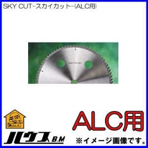 ALC用チップソー 355mmX100P AC-355 ハウスビーエム|soukoukan