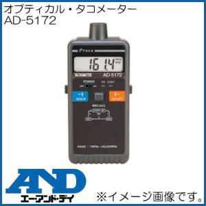 オプティカル タコメーター AD-5172 値下げ AD5172 D A 最新アイテム