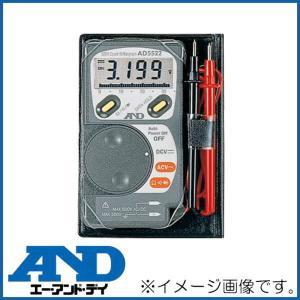 デジタルマルチメータ AD-5522 A&D エー・アンド・デイ AD5522|soukoukan