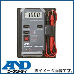 デジタルマルチメータ AD-5523A A&D エー・アンド・デイ AD5523A|soukoukan