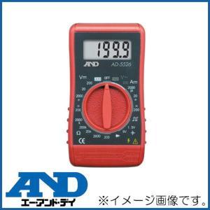 デジタルマルチメータ AD-5526 A&D エー・アンド・デイ AD5526|soukoukan