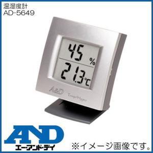温湿度計 AD-5649 A&D エー・アンド・デイ AD5649|soukoukan