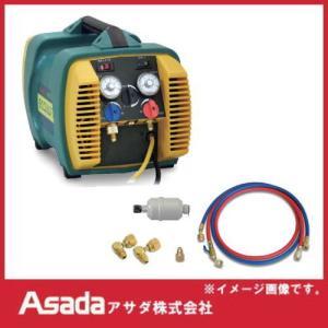 エコセーバーTC AP140 フロン回収機 アサダ|soukoukan