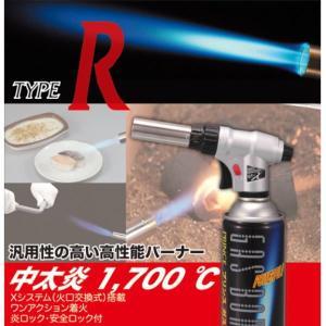 ガストーチ GT-X TYPE R タイプR PRINCE ...