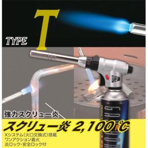 ガストーチ GT-X TYPE T タイプT PRINCE ...