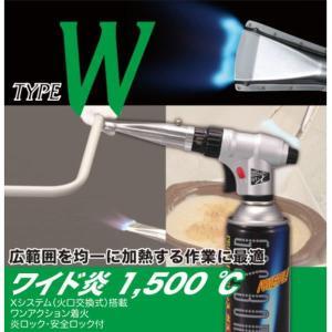 ガストーチ GT-X TYPE W タイプW PRINCE ...