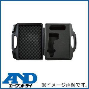 受注生産 AD-5636用キャリングケース AXP-AD5636-2 A&D エーアンドデイ|soukoukan