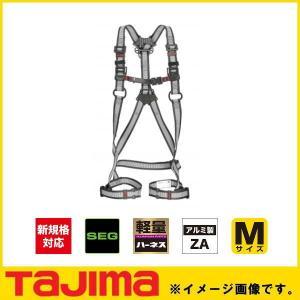 ハーネスZA Mサイズ ライン白 AZAM-LWH 限定特価 百貨店 タジマ TAJIMA