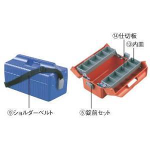 錠前セット(B-55・B-56用)2個組 B-55-3 HOZAN ホーザン soukoukan