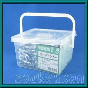 ボードアンカー BA-412T 徳用箱(200本) 若井産業 WAKAI|soukoukan|03