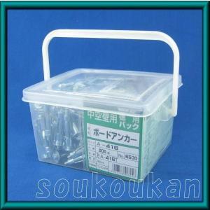 ボードアンカー(200本入) BA416T 若井産業 WAKAI|soukoukan|03