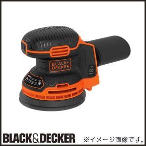 18V コードレスランダムオービットサンダー(本体のみ) BDCROS18B ブラック&デッカー ブラデカ|soukoukan