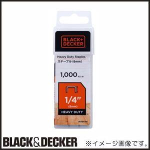 GoPakタッカー・ネイラー用ステープル6mm BDTRA704T ブラック&デッカー|soukoukan