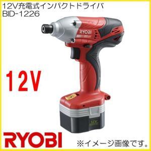 充電式インパクトドライバ BID-1226 リョービ RYOBI|soukoukan