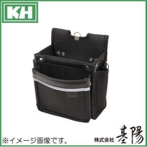 KH BASIC 腰袋 ホルダー・内ホルダー付 BS113 基陽|soukoukan
