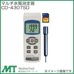 マルチ水質測定器 CD-4307SD マザーツール CD4307SD|soukoukan