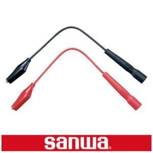 アリゲータクリップ小 CL-14 三和電気計器 SANWA CL14|soukoukan