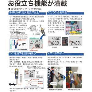 CM4372 AC/DCクランプメータ 日置電機 HIOKI|soukoukan|03