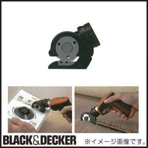 マルチカッターアタッチメント CSCA3 ブラック&デッカー