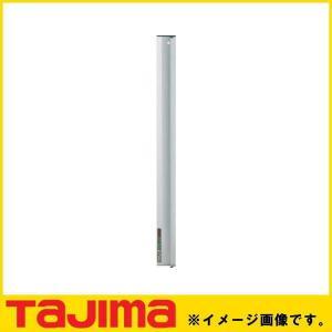 カッターガイドS700 CTG-S700  製品情報 長さ:700mm 製品重量:520g 包装形式...