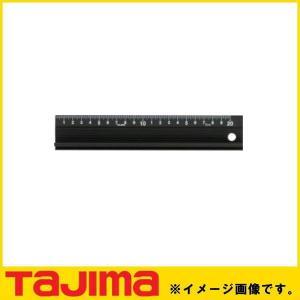 カッターガイドスリム200 CTG-SL200  製品情報 ガイド長さ:200mm 製品重量:65g...