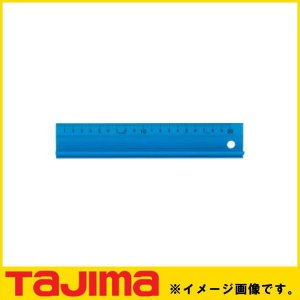 カッターガイドスリム200 ブルー CTG-SL200B  製品情報 ガイド長さ:200mm 製品重...