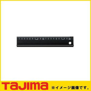 カッターガイドスリム200 ブラック CTG-SL200BK  製品情報 ガイド長さ:200mm 製...