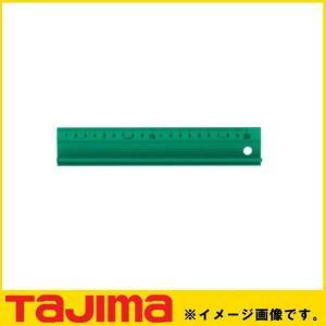 カッターガイドスリム200 グリーン CTG-SL200GR  製品情報 ガイド長さ:200mm 製...