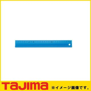 カッターガイドスリム300 ブルー CTG-SL300B  製品情報 ガイド長さ:300mm 製品重...