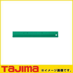 カッターガイドスリム300 グリーン CTG-SL300GR  製品情報 ガイド長さ:300mm 製...