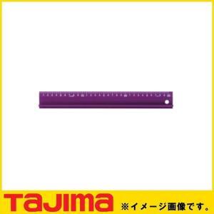 カッターガイドスリム300 パープル CTG-SL300P  製品情報 ガイド長さ:300mm 製品...