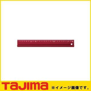 カッターガイドスリム300 レッド CTG-SL300R  製品情報 ガイド長さ:300mm 製品重...