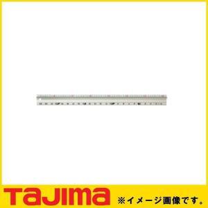 カッターガイドプロ700(尺相当目盛付) CTG-SP700  製品情報 長さ:700mm 目盛仕様...