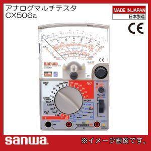 アナログテスタ CX506a 三和電気計器 SANWA CX-506a|soukoukan