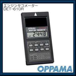デジタルエンジンタコメーター DET-610R 追浜工業 OPPAMA DET610R|soukoukan