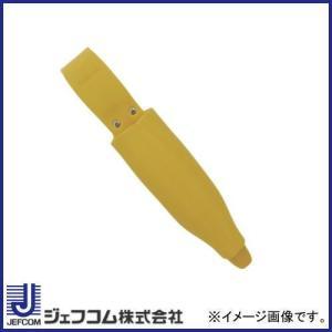 デンサン ソフトプラホルダー(充電ドライバー用) イエロー DPH-505H-YL ジェフコム 大決算セール|soukoukan