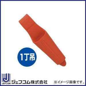 デンサン ソフトプラホルダー(1丁吊) レッド DPH-951-RD ジェフコム 大決算セール|soukoukan