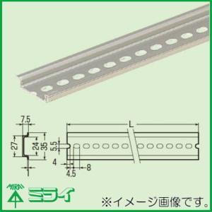 未来工業 DINレール 300mm 短穴タイプ 20本 DRA-030B MIRAI soukoukan