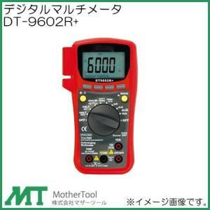 PC対応デジタルマルチメータ DT9602R+ マザーツール