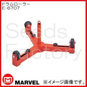 マーベル ドラムローラー(スライドタイプ) E-6707 プロメイト soukoukan