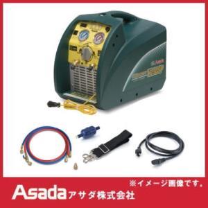 エコセーバーV230SP ES300 フロン回収機 アサダ Asada|soukoukan