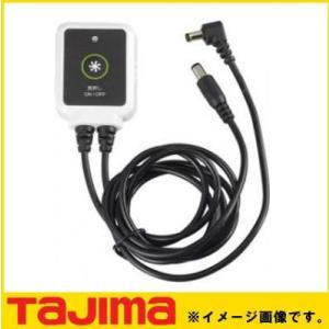 清涼ファン 風雅ボディ コントローラー FB-AA28CUW TAJIMA タジマ|soukoukan