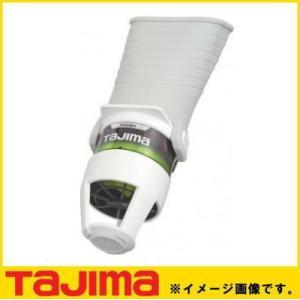 清涼ファン 風雅ボディ ファンユニット FB-AA28FUGW TAJIMA タジマ|soukoukan
