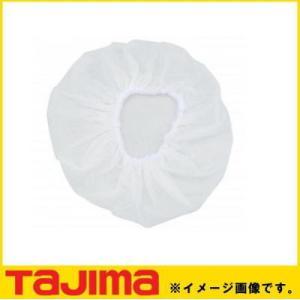 清涼ファン風雅ボディ 交換用フィルター10 枚 FBP-AAF10W TAJIMA タジマ|soukoukan