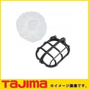 清涼ファン風雅ボディ2 フィルターフレーム付きセットのみ FBP-BAFSB TAJIMA タジマ|soukoukan
