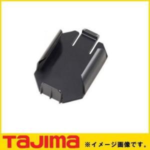 清涼ファン風雅ボディ2 リチウムイオン充電池BT7225用ホルダー FBP-BT7225HL TAJIMA タジマ|soukoukan