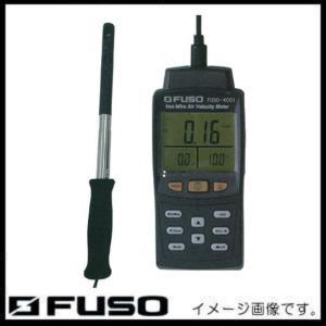 フレキシブル熱線式風速・風量計 FUSO-4001 FUSO FUSO4001|soukoukan