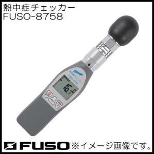 WBGT値 気温 相対湿度 黒球温度 オート(20分)/マニュアルパワーオフ機能 WBGT値アラーム...